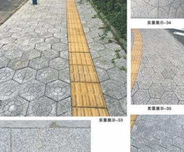 陶瓷PC砖喝仿花岗岩石砖的差别