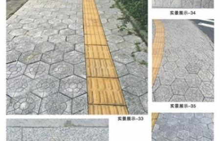 PC砖是园林景观的新型材料